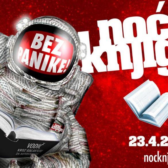 Noć knjige 2018. u ponedjeljak 23. travnja u Gradskoj knjižnici Slavonski Brod