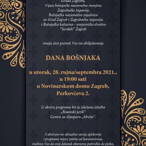 Drugo obilježavanje Dana Bošnjaka u Republici Hrvatskoj