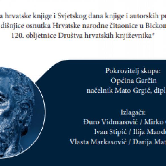 U Bickom Selu znanstveni skup o Valentinu Benošiću
