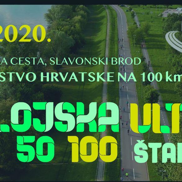 Državno prvenstvo na 100km u Slavonskom Brodu