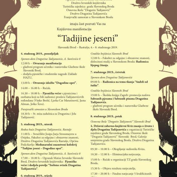 """Ususret književnoj manifestaciji """"Tadijine jeseni"""""""
